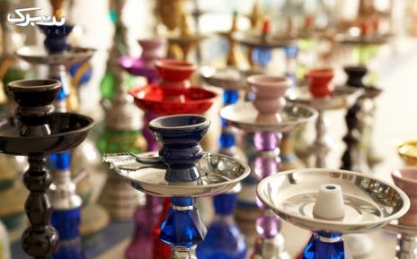قلیان عربی با سرویس در کافه سنتی هتل پارسیان کوثر