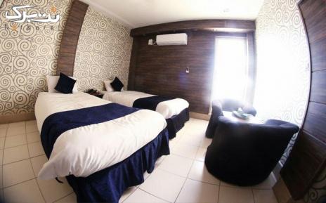 اقامت اتاق 2 تخته