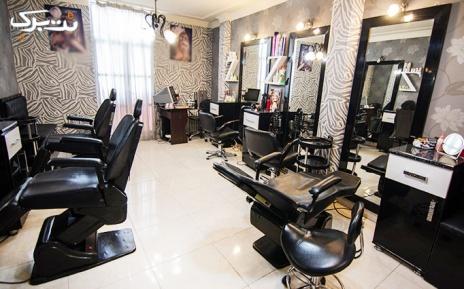 رنگ ریشه مو در آرایشگاه قصر نیکان