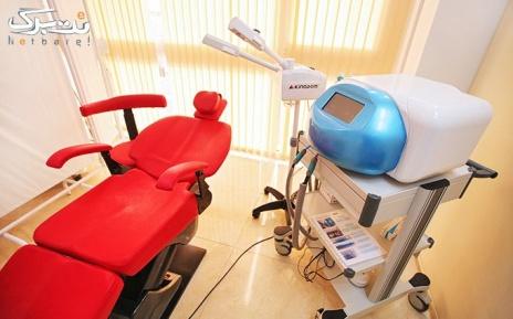 لیزر نواحی بدن در مطب دکتر محبی زنگنه