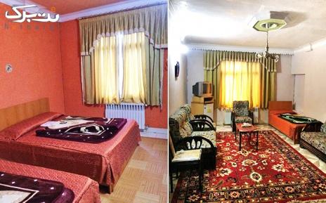 پکیج 2: اتاق یک خوابه 2 تخته