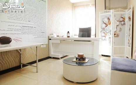 پیرسینگ ناف در مطب دکتر ملک احمدی