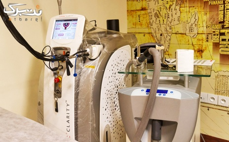لیزر دایود ویژه زیر بغل در مطب دکتر  قادسی