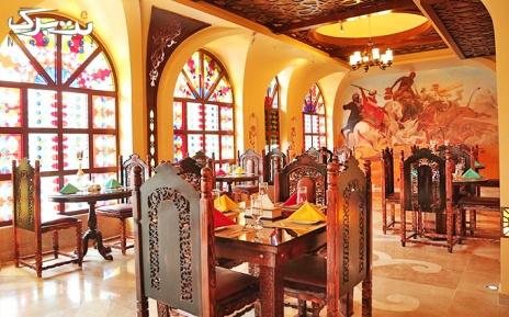 تماشای فوتبال ایران و عراق در رستوران مهماندار