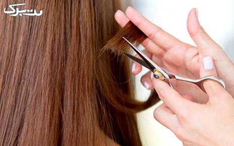 کوتاهی مو تا سرشانه در آرایشگاه باران