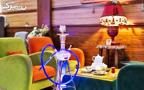 سفره خانه شبهای تهران با چای سنتی عربی دو نفره