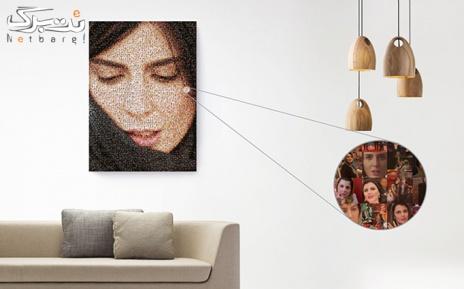 پکیج 1: چاپ عکس سایز 70*100 در گالری پیکس تایل