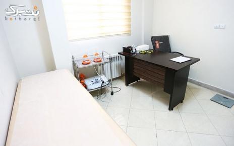 لیزر دایود نواحی بدن در مطب دکتر احسان زرینی