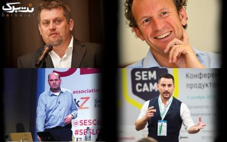 جایگاه همکف: چهارمین همایش بین المللی بازاریابی اینترنتی