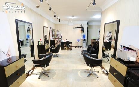 کوتاهی مو در آرایشگاه بانو فروتن