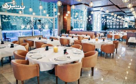 ویژه عاشقانه پرتخفیف: 27 بهمن در رستوران کیتارو
