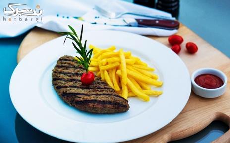 ویژه عاشقانه پرتخفیف: 29 بهمن در رستوران کیتارو