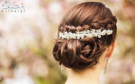 شینیون مو در عروس سرای کرانه