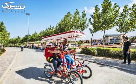 پکیج 5: استفاده از پیست دوچرخه سواری