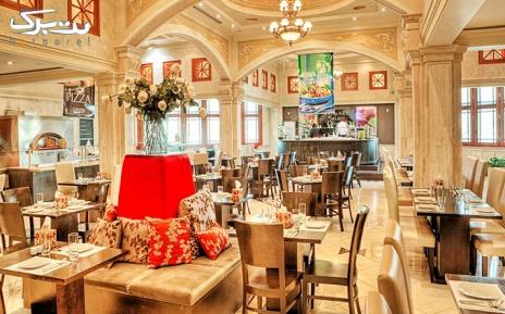 ویژه عاشقانه پرتخفیف:سرویس قلیان در رستوران تماشا