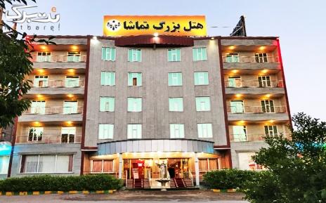 پکیج 4: سوئیت هتلی دو تخته
