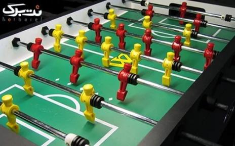 پکیج 3: فوتبال دستی