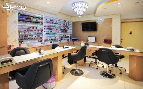 رنگ ریشه مو در آموزشگاه و آرایشگاه قصر آنیل