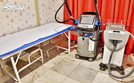 لیزر الکساندرایت کل بدن در مطب دکتر غلامی