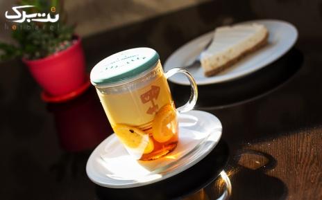 سرویس چای و قلیان عربی مخصوص در کافه سالار