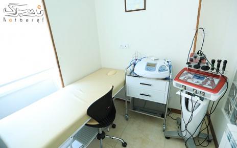 رژیم درمانی بیماری در مطب دکتر امین نژاد