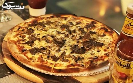 منو پیتزا و پاستا در کافه رستوران ایتالیایی پی نو