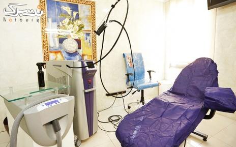 لیزر الکساندرایت نواحی بدن در مطب دکتر سپهری