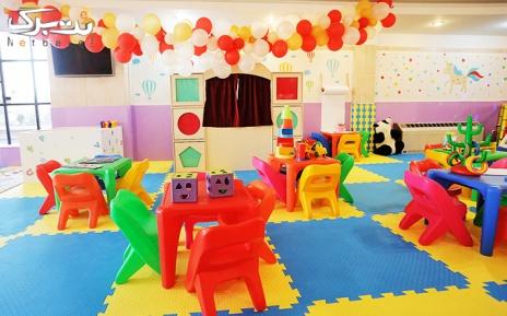اصلاح سر کودک در خانه بازی کودک کیدو