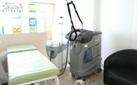 لیزر دایود زیربغل در مطب دکتر سلیمانی با هدیه