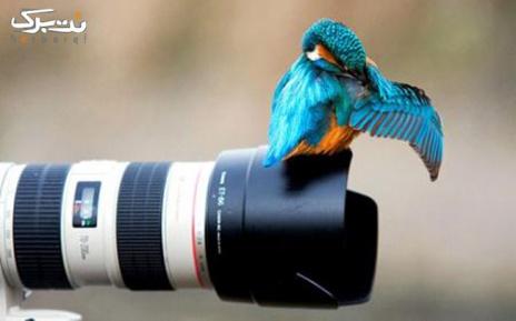 پکیج 2 : عکسبرداری و چاپ یک قطعه عکس 21*16