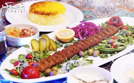 مجموعه رفاهی باغ ایرانی با منو غذا،چای سنتی و بازی