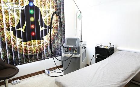لیزر الکساندرایت زیربغل در مطب دکتر محمدی