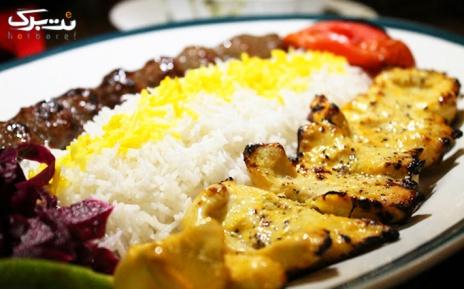 منو غذایی در باغچه رستوران سنتی کنعان