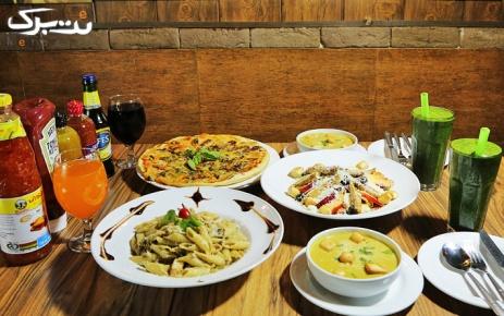 رستوران ایتالیایی کوزی کورنر با منو کافه