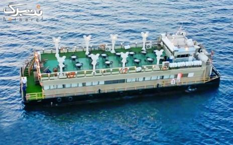 شنبه 17 فروردین: کشتی آرتمیس جزیره کیش