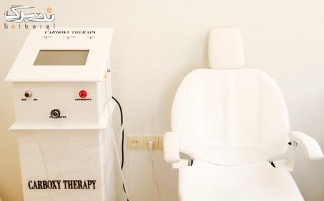 لیزر الکساندرایت زیر بغل در مطب دکتر نصیری
