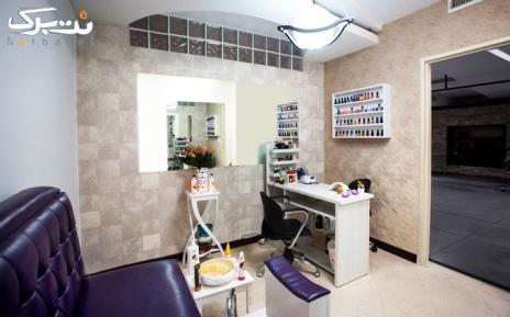 ژلیش ساده ناخن در آرایشگاه هفت سیما