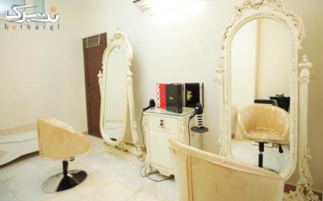اصلاح ابرو در سالن زیبایی فیروزه درودیان