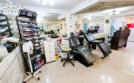 بافت شاخه ای مو در آرایشگاه سهیرا
