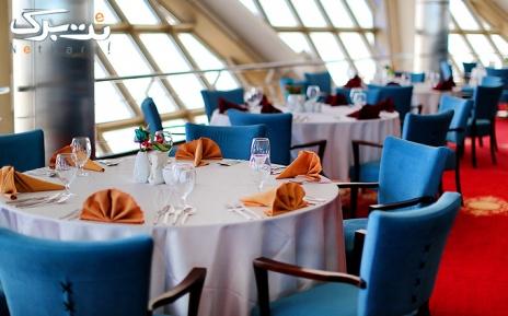 صبحانه رستوران گردان برج میلاد پنجشنبه 12 اردیبهشت