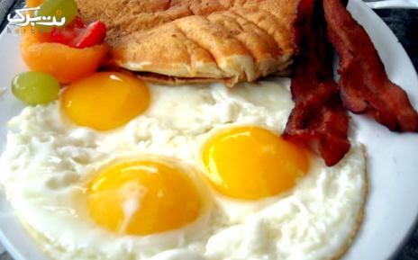 منو صبحانه در کافه آرمیس