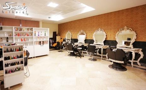 براشینگ مو در آرایشگاه شهربانو