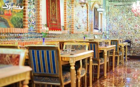 منوی گریل ، عربی و غذای ایرانی رستوران پرسیس