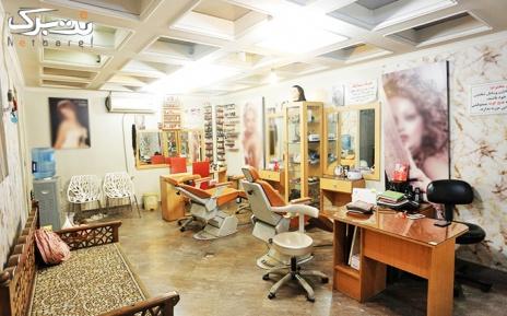 براشینگ مو در سالن زیبایی آیلار