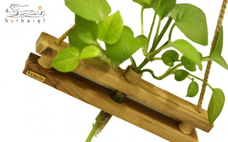 مدل 1: گلدان آویز چوب گردو