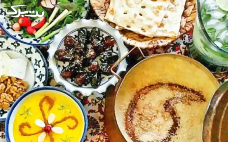 پکیج 1 افطاری در رستوران باباکوهی