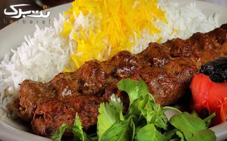 پکیج 2 افطاری و شام در رستوران باباکوهی