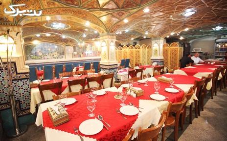 منوی شام و سالاد بار در رستوران دف