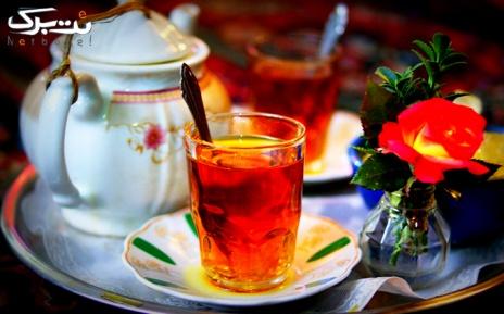 چای و قلیان عربی دو نفره در سفره خانه سنتی باغ جنت