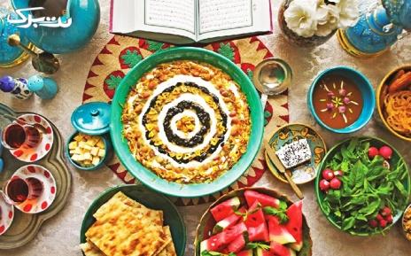 بوفه افطاری آخر هفته ها با موسیقی در رستوران گل یخ